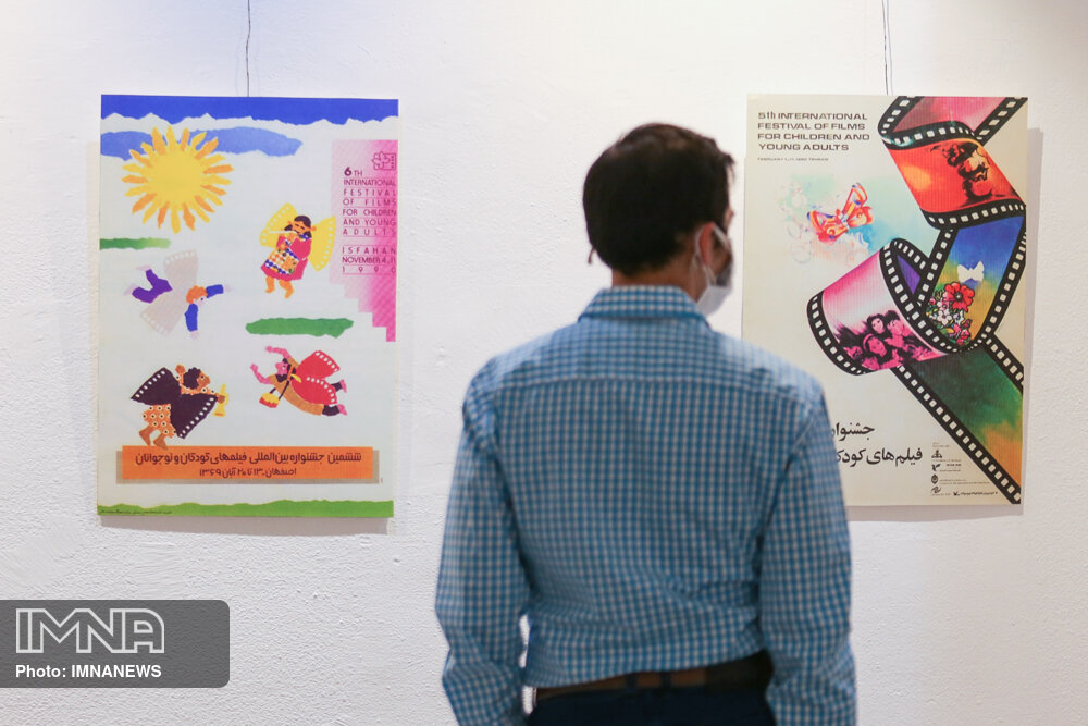 پوسترهای ادوار جشنواره فیلم کودک به موزه اسناد جشنواره منتقل میشود
