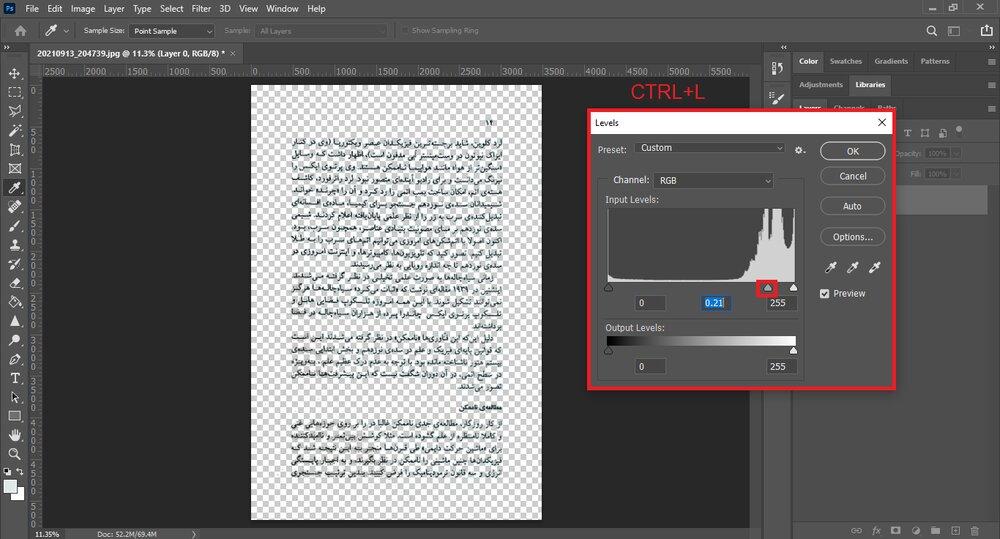 تبدیل عکس به نسخه اسکن شده در فتوشاپ+ آموزش تصویری