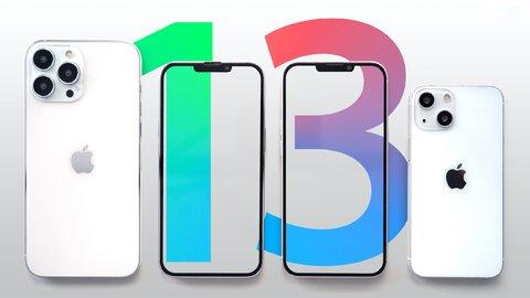 آیفون ۱۳ رونمایی شد + قیمت، تاریخ عرضه و عکس پرو مکس در کالیفرنیا استریمینگ