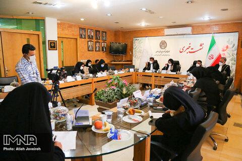 نشست خبری کانون وکلای اصفهان