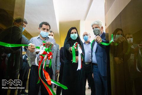 آئین افتتاح پروژههای دانشگاه اصفهان