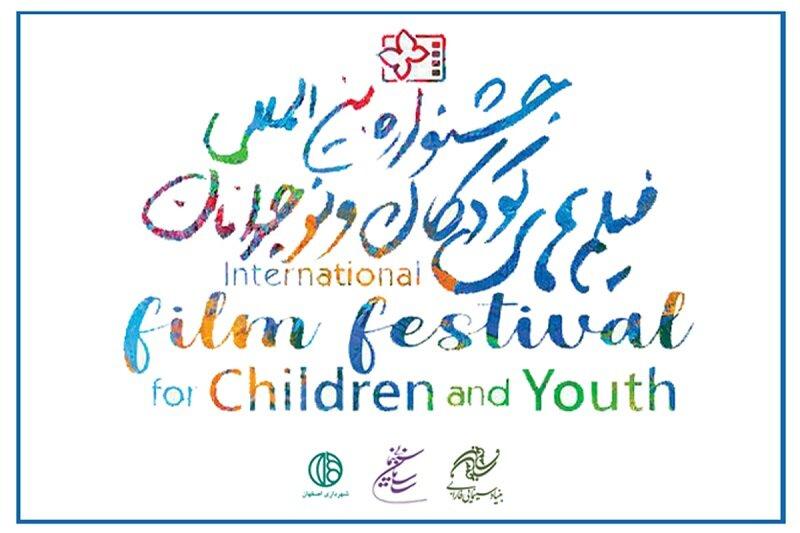 فیلم خوب در جشنواره کودک دیده و حمایت خواهد شد