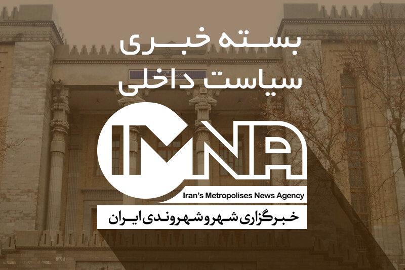 قبل از روحانی، احمدینژاد را محاکمه کنید