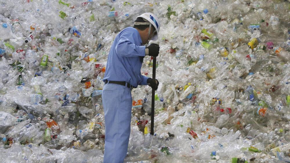 رویداد شهر بدون چالش برای کاهش مصرف پلاستیک