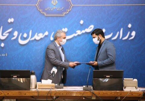 """""""علیرضا پیمان پاک"""" رئیس سازمان توسعه تجارت ایران شد"""