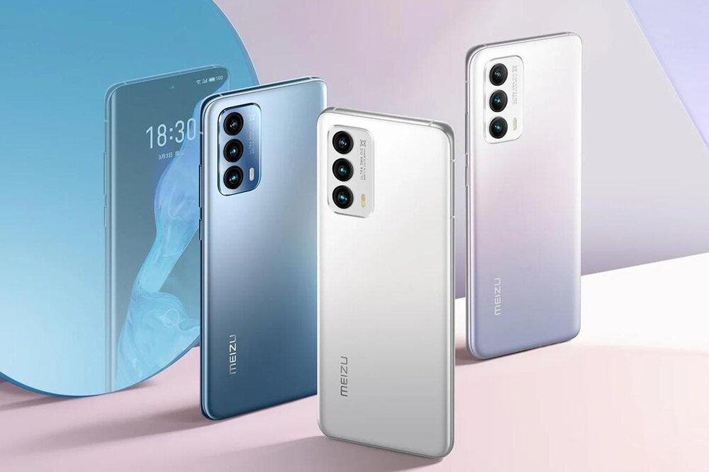 گوشی هوشمند Meizu 18s چه ویژگیهایی دارد؟