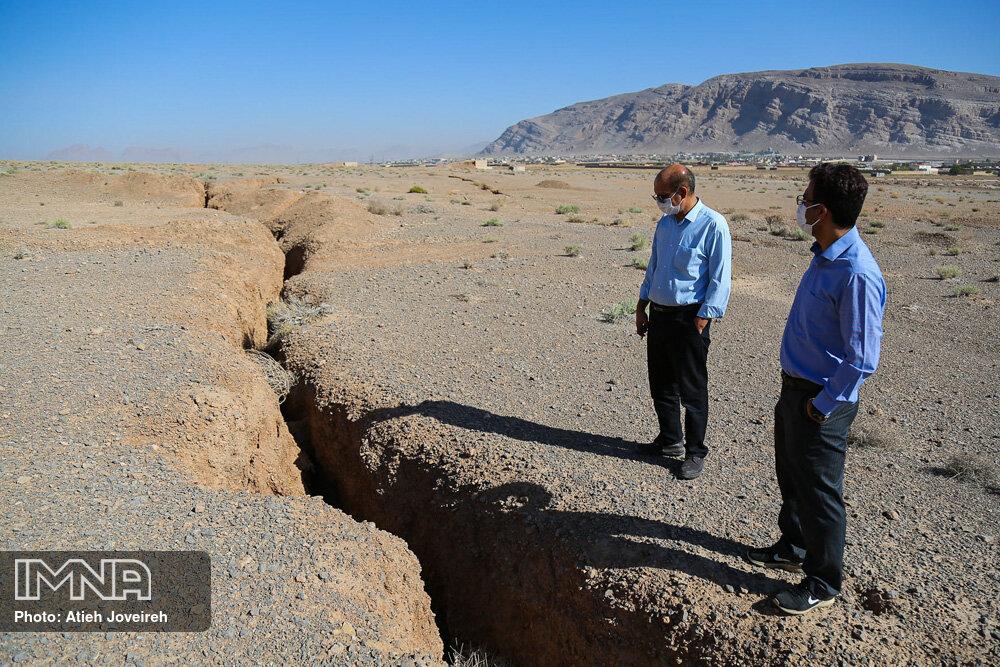 استان اصفهان تا ۱۰ سال آینده، ۴۰ سانتیمتر فرونشست خواهد داشت