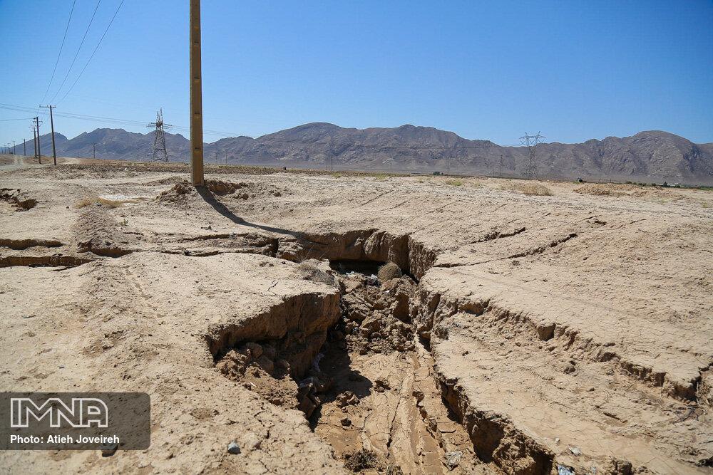 کنترل فرونشست زمین با «احیای زایندهرود»/مسدود شدن پنج هزار چاه غیرمجاز در اصفهان
