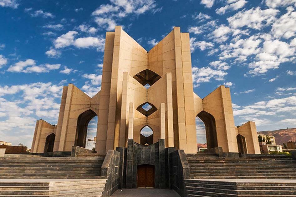 شهرِ شهریار