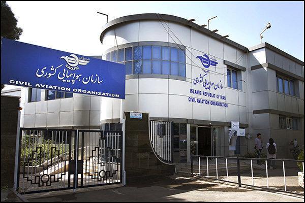 آغاز عملیات بازگشت زائران اربعین حسینی از دوشنبه ۵ مهر