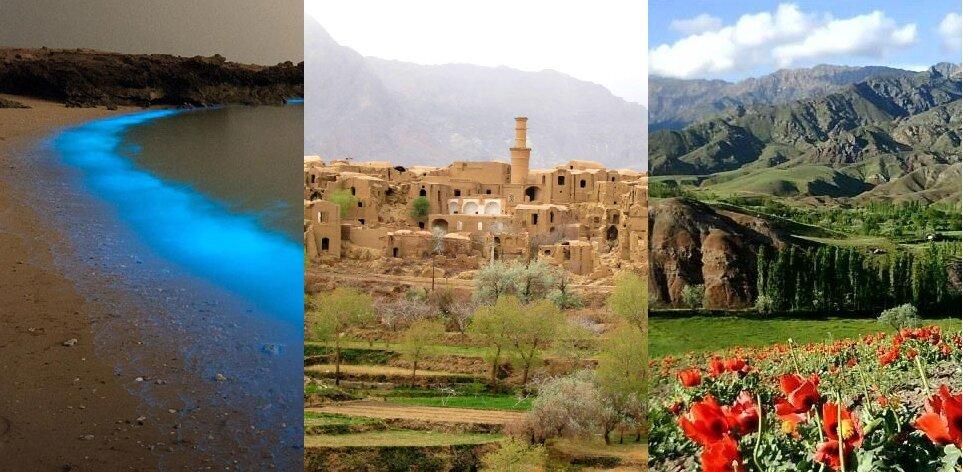 ۳ روستای ایران نامزد دهکده جهانی گردشگری شد