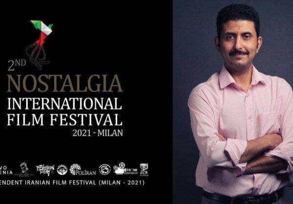 جشنواره فیلم نوستالژیا در میلان ایتالیا برگزار میشود