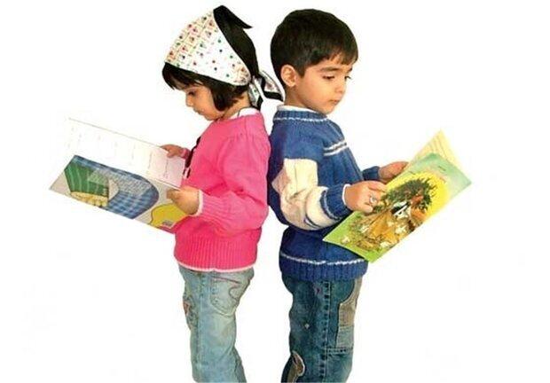 به کودکان بیاموزیم چگونه زندگی سازگار با محیط زیست داشته باشند