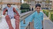 آخرین وضعیت پسر ایذهای که برای نجات همسایه به دل آتش رفت