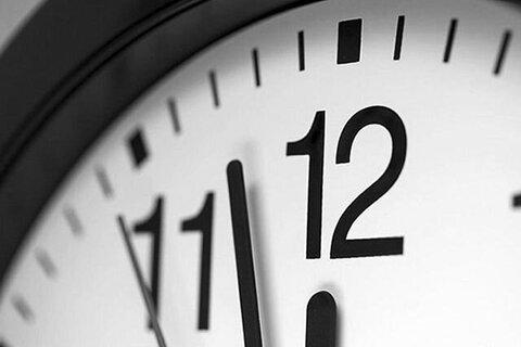 ساعت رسمی کشور کی تغییر میکند؟