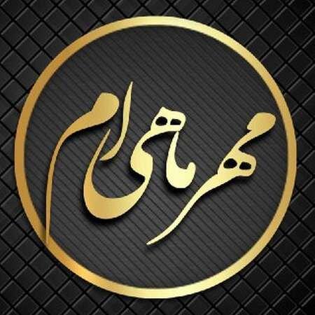 اس ام اس تبریک تولد متولدین مهر ماه + پیامک، عکس و متن تولد مهر