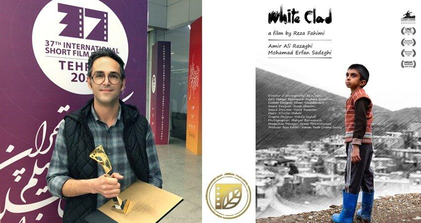 """White Clad"" to represent Iran in 2022 OSCAR"
