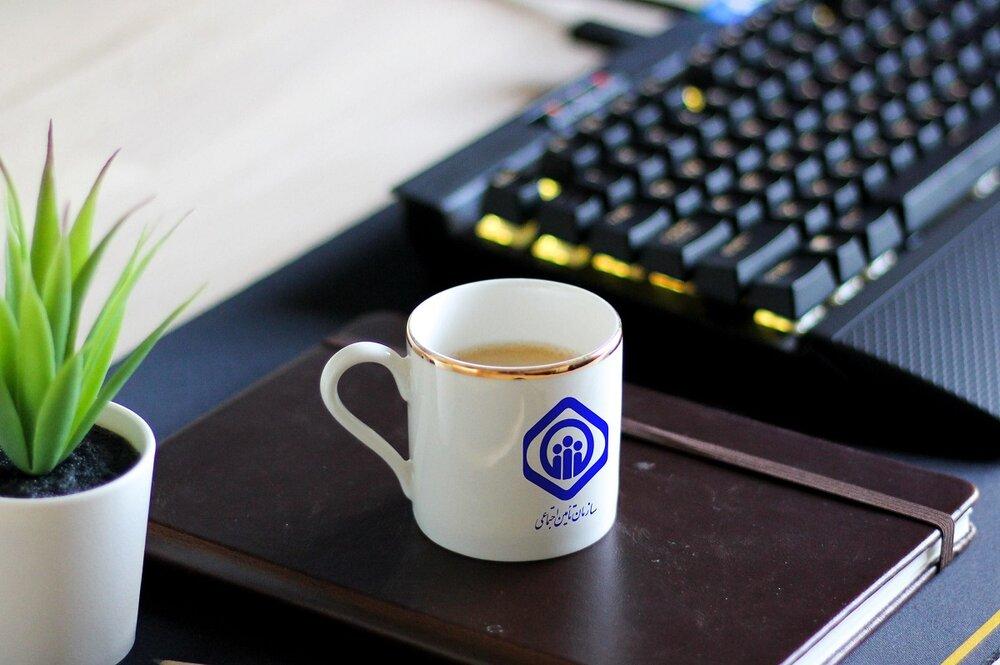 خدمات آنلاین بیمه تأمین اجتماعی