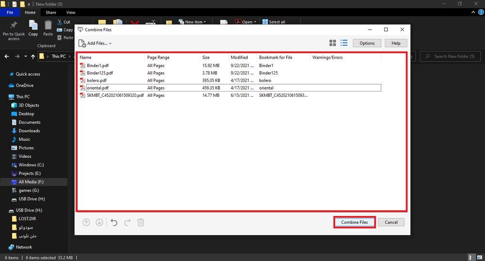 """آموزش کاربردی کاهش حجم فایل در """"Adobe Acrobat""""+ آموزش تصویری"""
