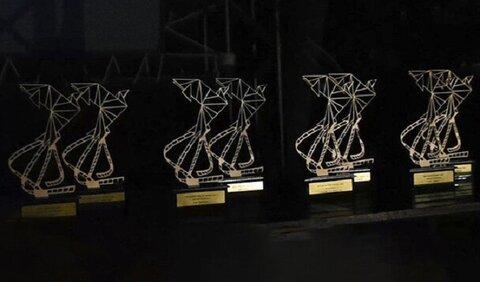 دومین جشنواره فیلم «نوستالژیا» پایان یافت