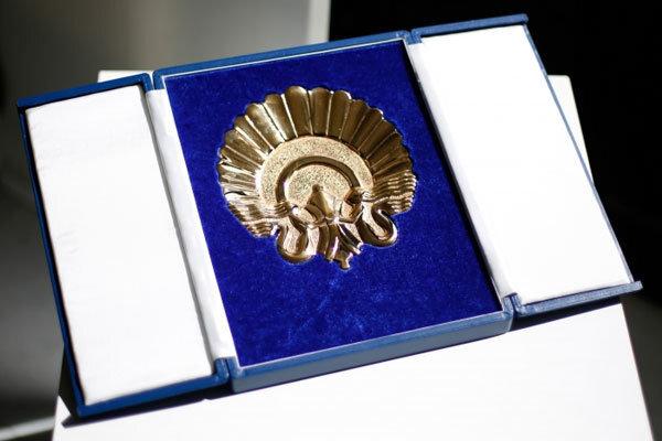 جشنواره «سنسباستین» ۲۰۲۱ برگزیدگان خود را شناخت