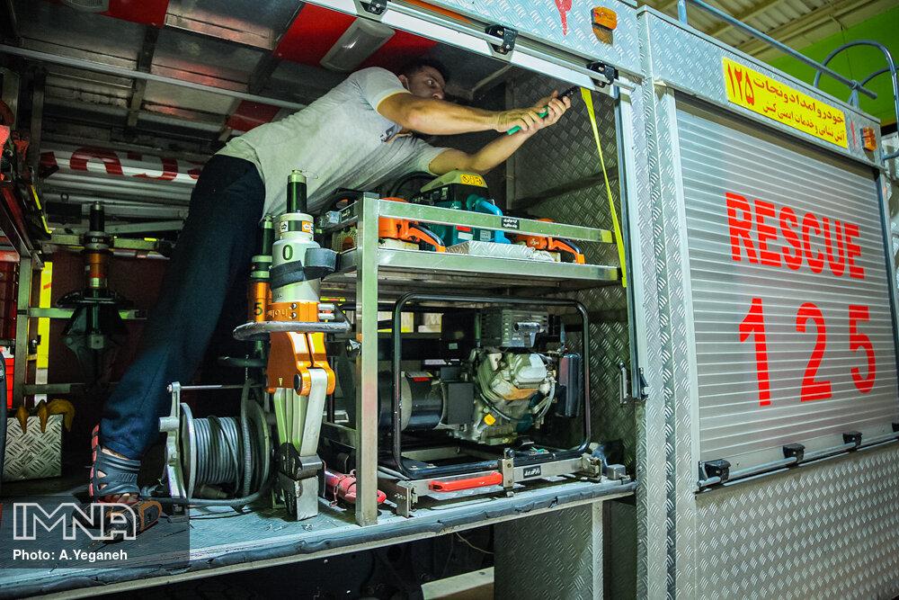 زندگی در ایستگاه آتش نشانی - جزیره کیش
