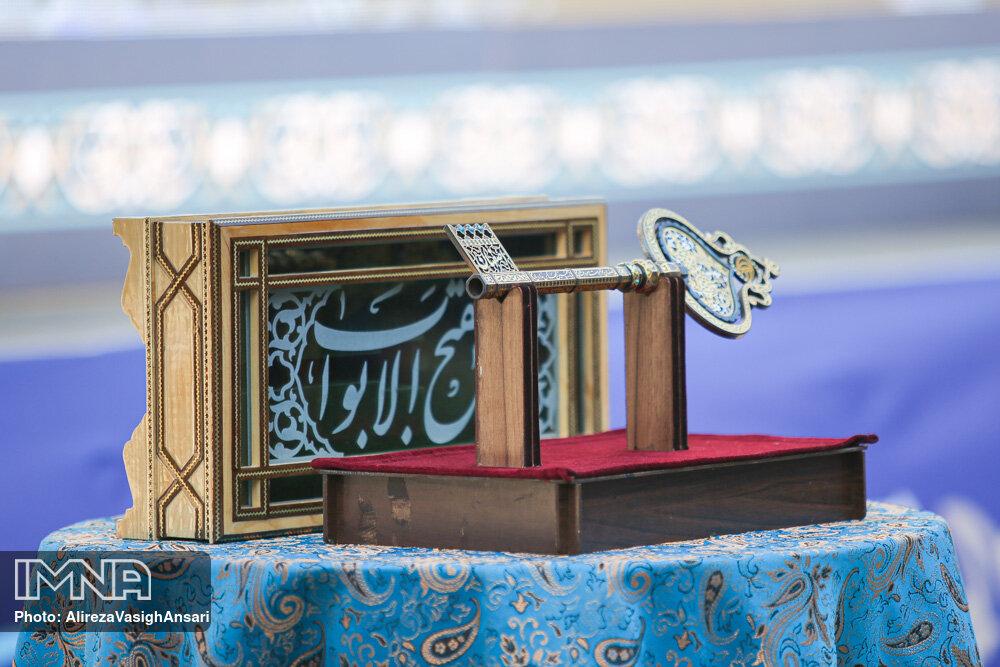 مشخصات کلید کلانشهر اصفهان
