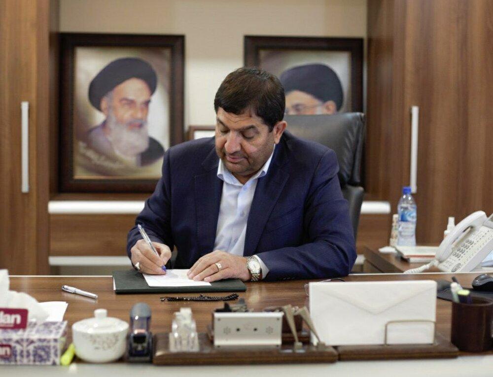 مخبر مصوبه تعیین رییس کل سازمان امور مالیاتی کشور را ابلاغ کرد