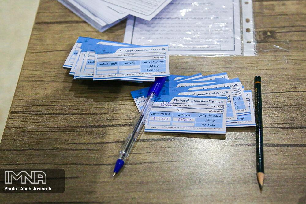 نوه ١٢ ساله وزیر بهداشت واکسن سینوفارم تزریق کرد