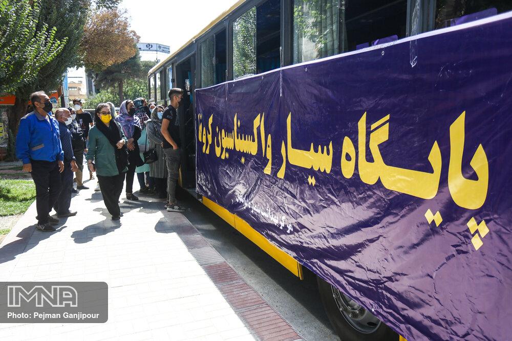 جزییات واکسیناسیون سیار در اصفهان