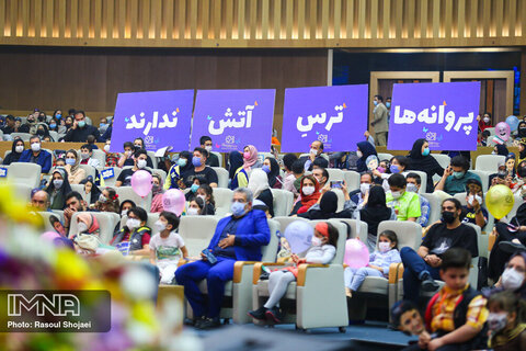 International Children and Youth Film Festival to gain everlasting life
