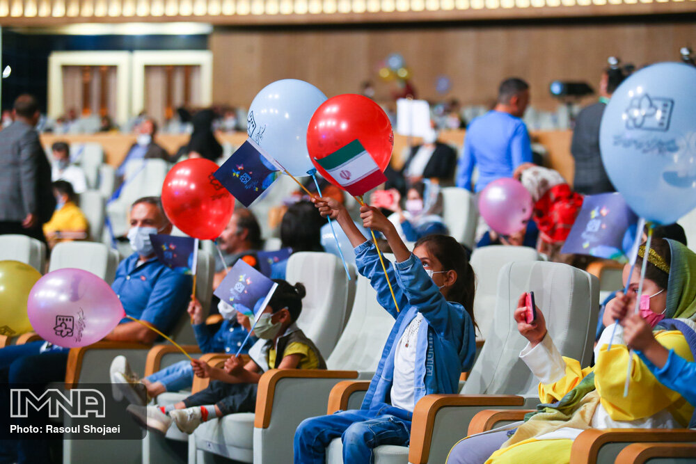 Isfahan's deprived children to take benefit of Film Festival for Children and Youth