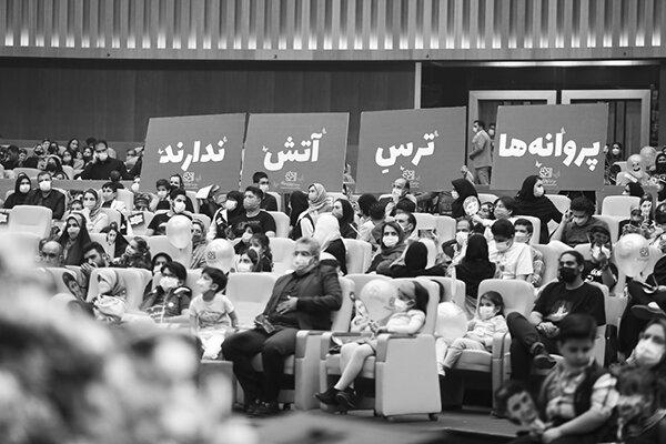 افتتاحیه سی و چهارمین جشنواره کودک و نوجوان در اصفهان