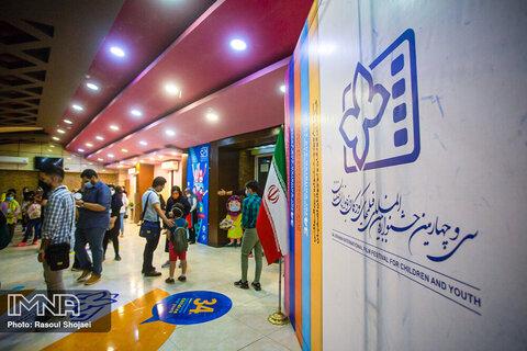 سی و چهارمین جشنواره فیلم کودک به کار خود پایان داد