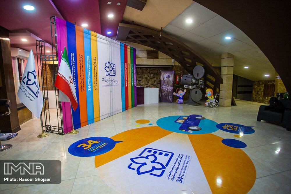 در اصفهان بهترین کادر فیلمسازی را داریم