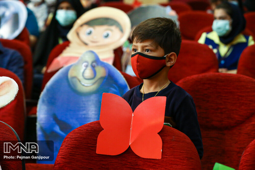 Distributive justice observed during International Film Festival for Children and Youth
