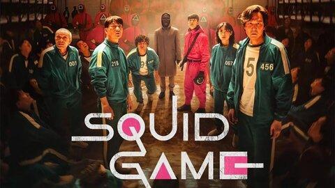 بازی مرکب چیست؟ + خلاصه و بازیگران سریال Squid Game