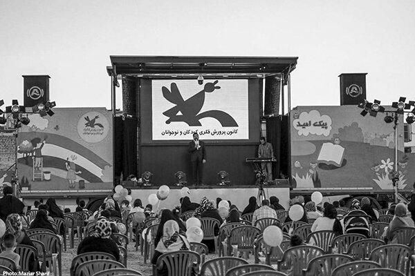 اکران سیار فیلم در جشنواره سی و چهارم