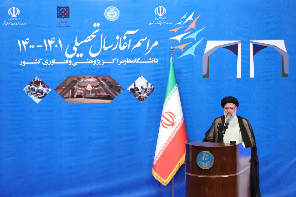 ایران قوی نیازمند حرکت قوی در تولید علم است/ نباید به هیچ حرف نو و نظریه جدید بیتوجه بود