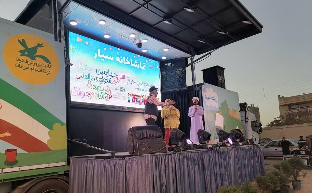اکران فیلم های جشنواره کودک در «جُنگ سینمایی»