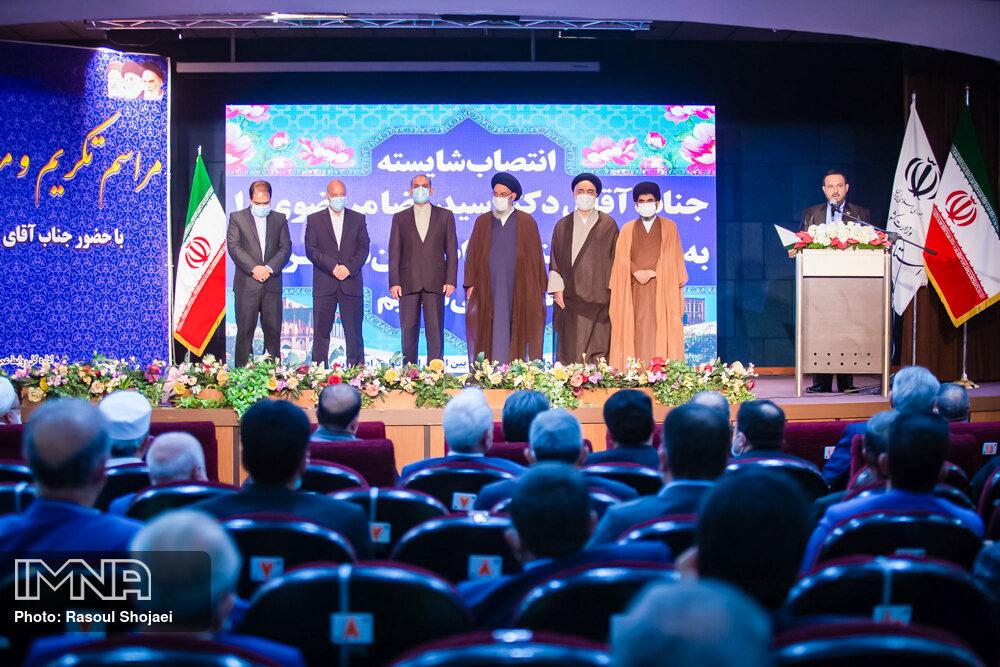 گزارش ایمنا از تکریم و معارفه استاندار اصفهان