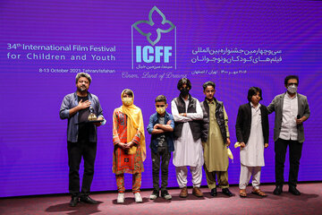 Winners of the 34th International Film Festival for Children and Youth announced