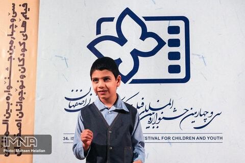 پنجمین روز جشنواره فیلم های کودکان و نوجوانان