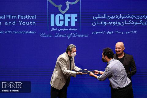 اختتامیه جشنواره فیلم های کودکان و نوجوانان