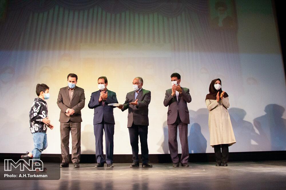 مراسم اختتامیه  جشنواره فیلمهای کودک و نوجوان_ همدان