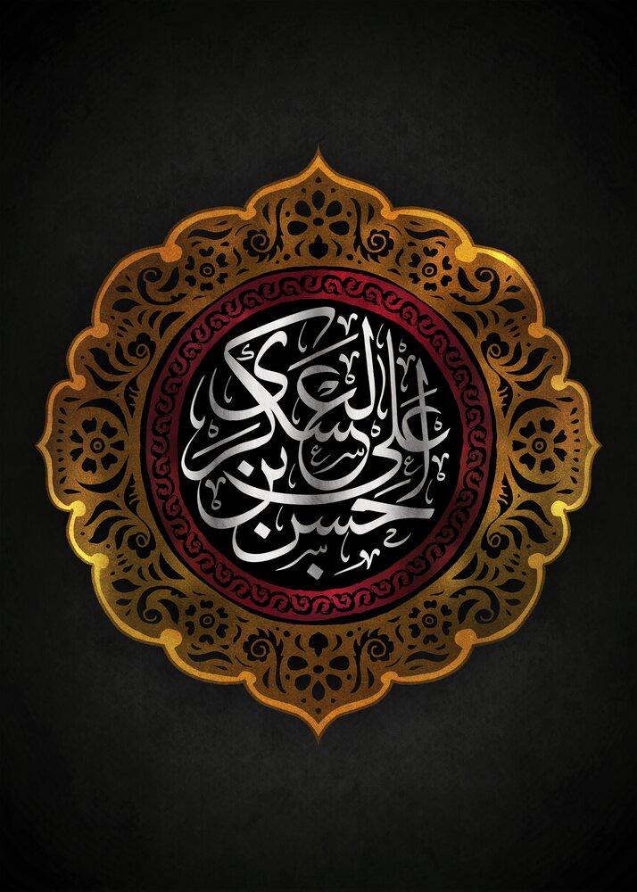 اس ام اس تسلیت شهادت امام حسن عسکری (ع) + پیام، متن و عکس