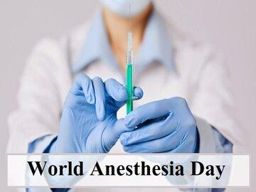 روز جهانی بیهوشی سال ۱۴۰۰ + تاریخچه آنستزیولوژی