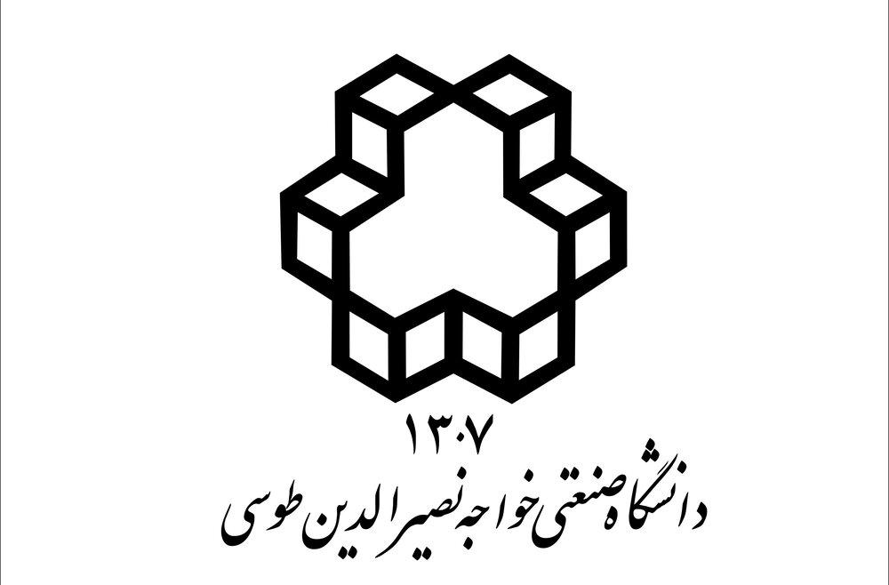 سرپرست دانشگاه خواجه نصیرالدین طوسی منصوب شد+ سوابق حسن کریمی مزرعهشاهی