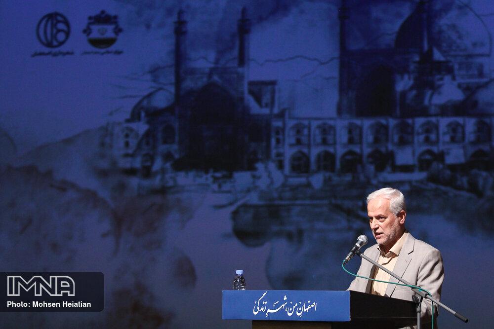 مراسم تکریم و معارفه خدمتگزاران شهر اصفهان