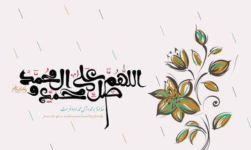 تبریک ولادت رسول اکرم (ص) ۱۴۰۰+ متن، عکس و اس ام اس ولادت امام جعفرصادق(ع) و حضرت محمد (ص)